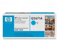 Cartrigde Mực in HP Cyan Toner Cartridge for CLJ 3500-3550