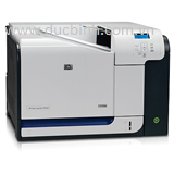 Máy in HP Color LaserJet CP3525dn Printer mã CC470A